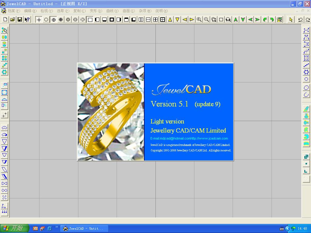 Spectaculator V8.0 With Key [TorDigger] Utorrent
